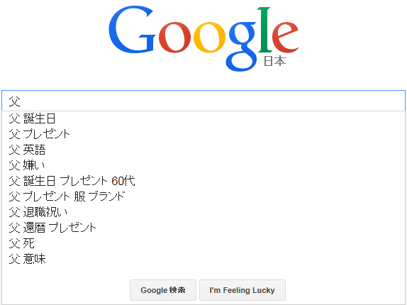 父google