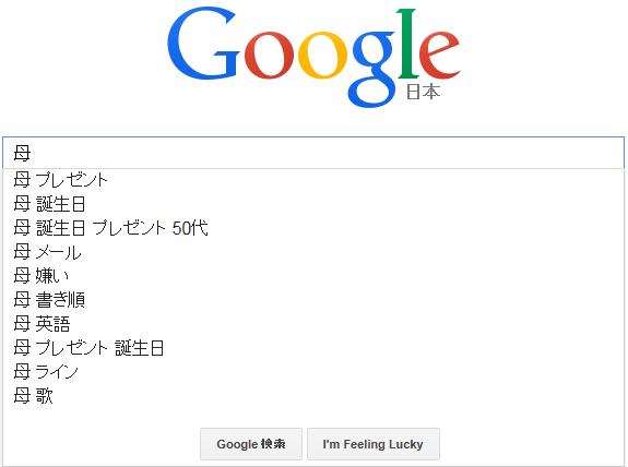 母google