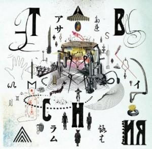 バクホン、アルバム2