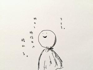 松本イラスト